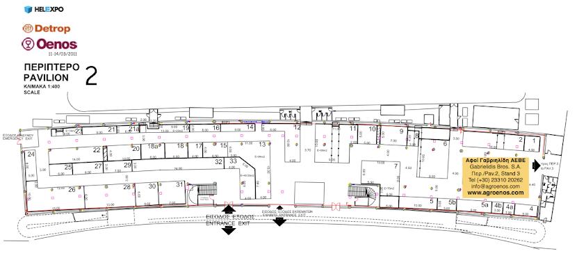 ΑΦΟΙ ΓΑΒΡΙΗΛΙΔΗ Α.Ε.Β.Ε.-ΠΕΡΙΠΤΕΡΟ 2, STAND 3: Σχεδιάγραμμα/κάτοψη του περιπτέρου 2